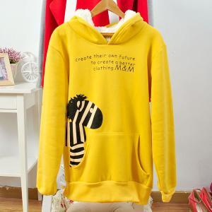 Cute cartoon zebra fleece hoodie